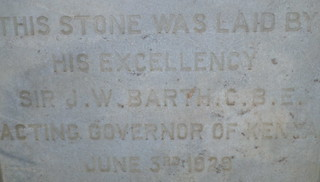 McMillan Memorial Library_stone engraving_NairobiKenya