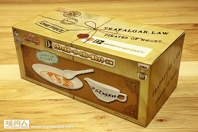 炙熱的大對決!一番賞航海王~多雷斯羅薩對決篇~ 最速開箱!