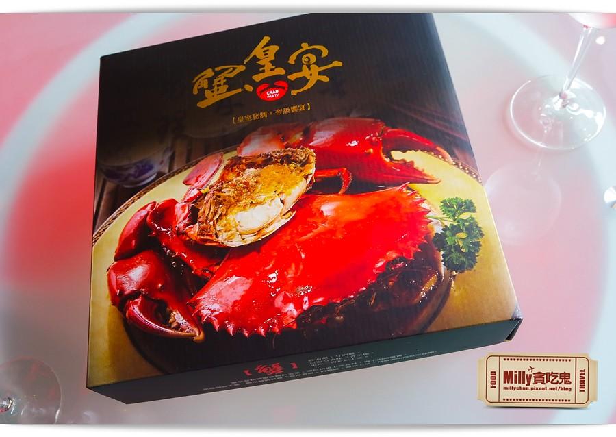 蟹皇宴 0007