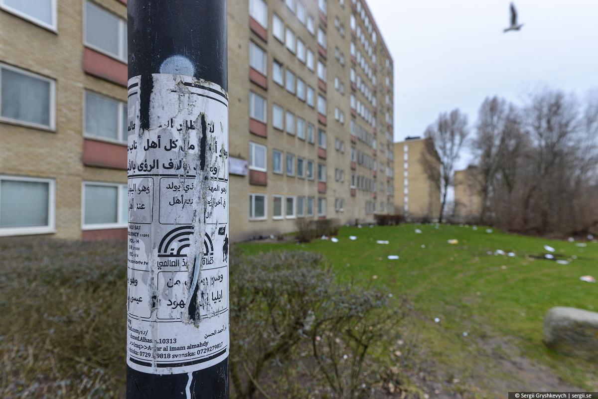 Malmo_Sweden_Rosengard_Skane-51