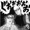 Doc and Steen Manga Time by Rubin Starset