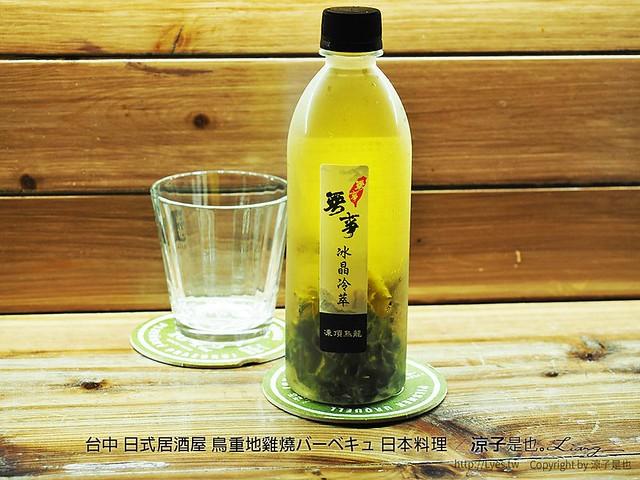 台中 日式居酒屋 鳥重地雞燒バーベキュ 日本料理 21
