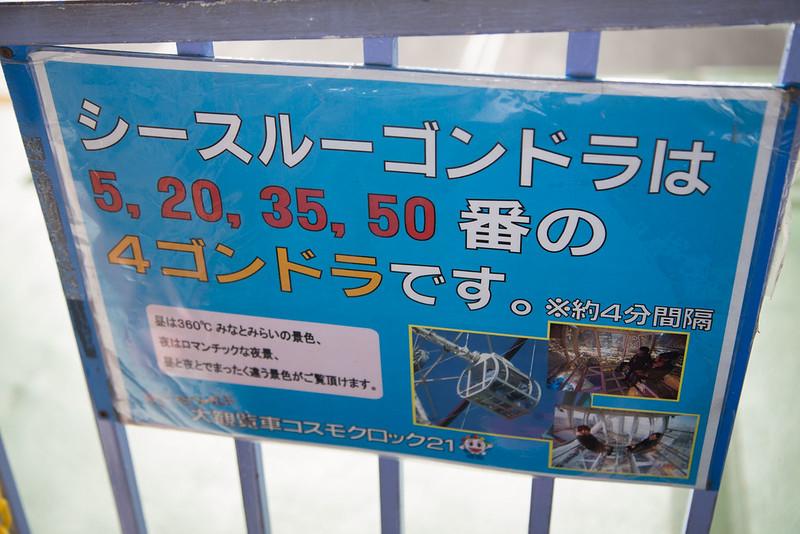 COSMO_CLOCK21-8
