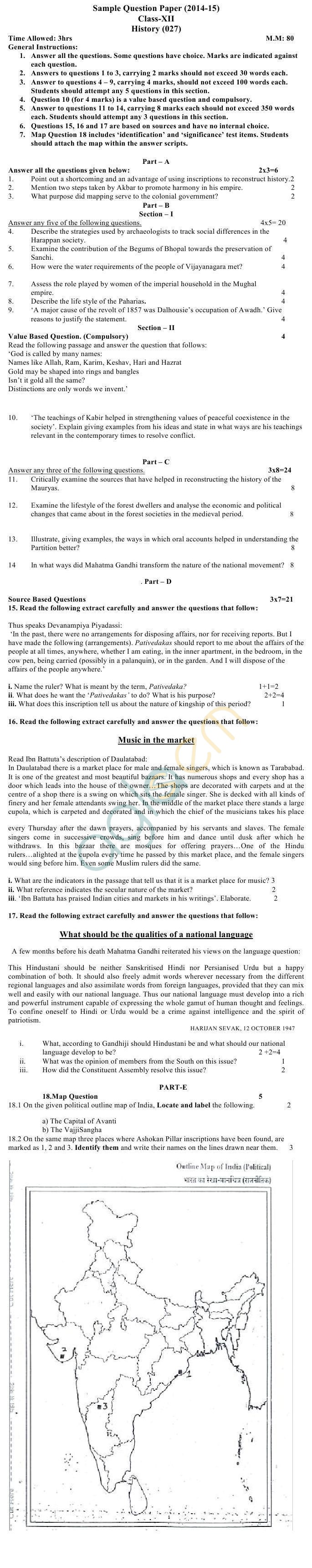 English extended essay exemplars rubric