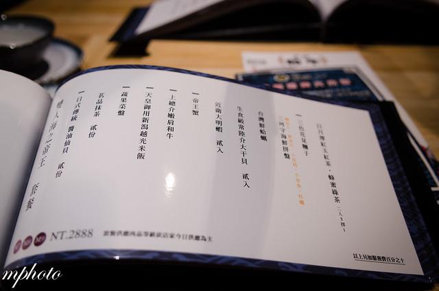 台中頂級海鮮火鍋 | 暮藏帝王和牛鍋物 提供:M7-M9和牛 帝王蟹 烤仙貝 抹茶DIY 越光米 三色團子