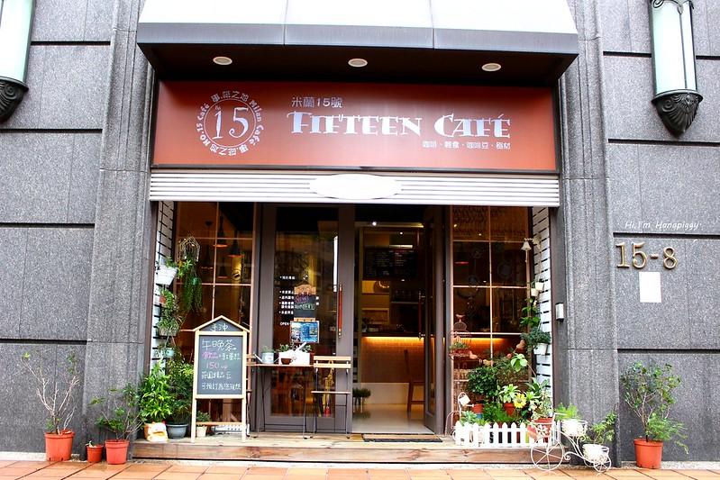 是啡之地(米蘭15caffee)樹林 (1)