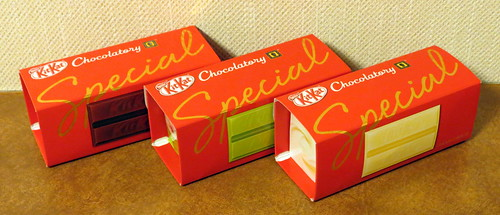 Special Kit Kats from the Kit Kat Chocolatory, Tokyo