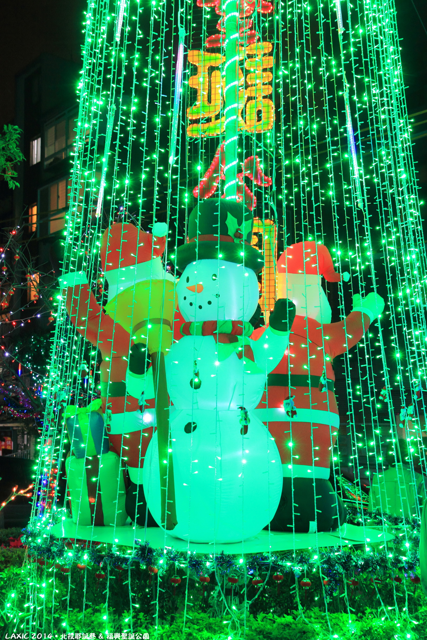 2014.12 北投耶誕巷 & 福興聖誕公園