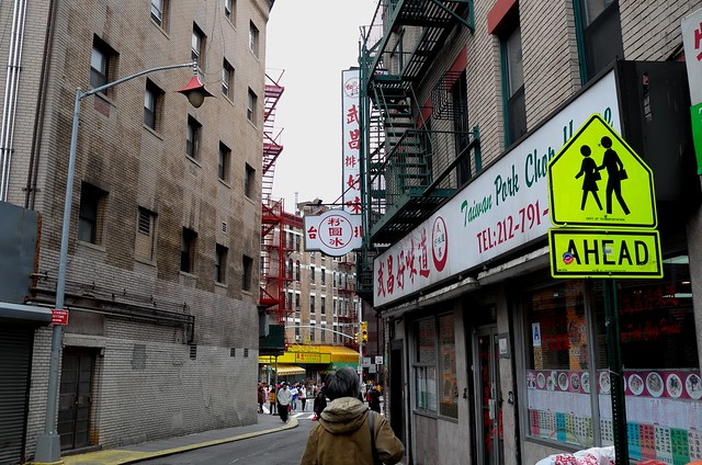 China Town NY, 25 Dec 2014. L135