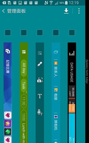 不一樣的旗艦 – 首款側面曲面螢幕 GALAXY Note Edge 登台! @3C 達人廖阿輝
