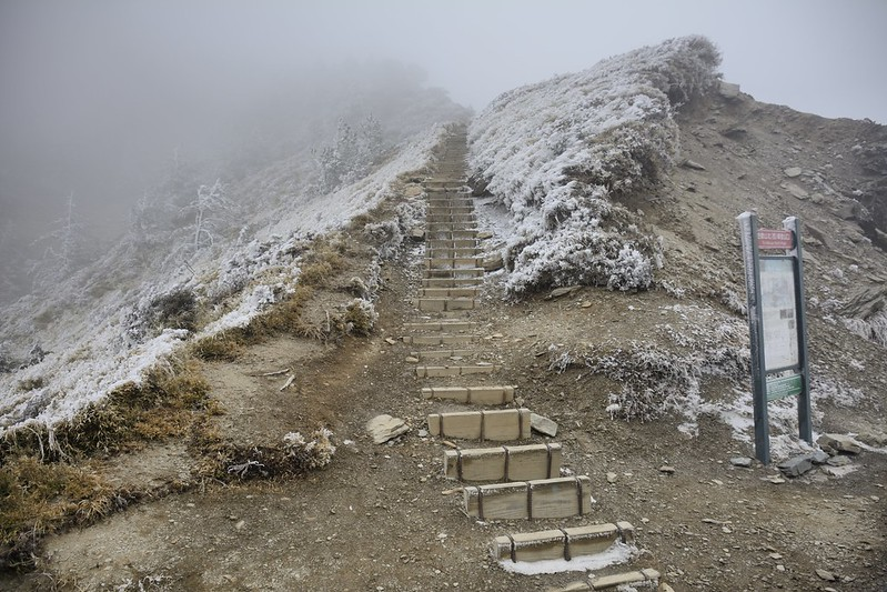小風口:合歡山北(西)峰登山步道口