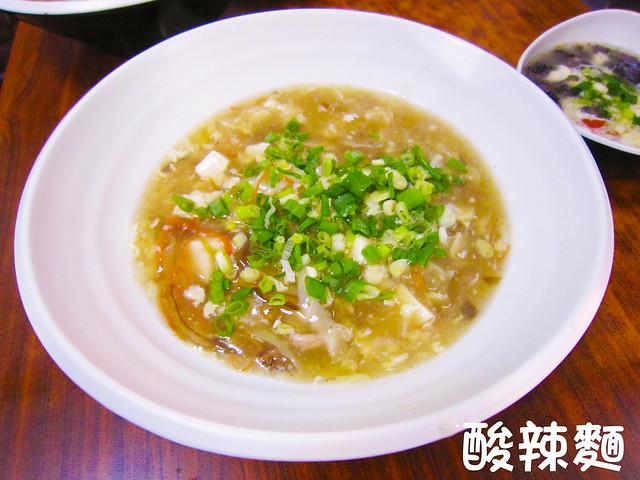 台南小吃-14