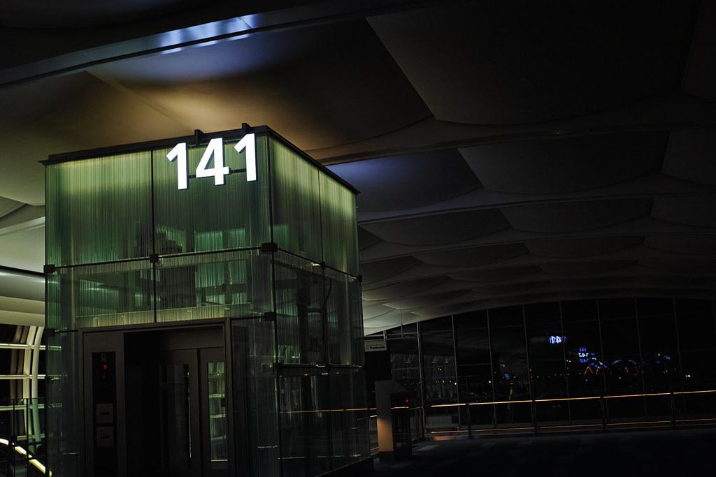 Quattro - Aéroport de Paris-Charles-de-Gaulle