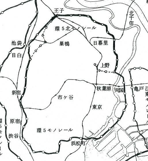 都営モノレール計画(環5北モノレール)