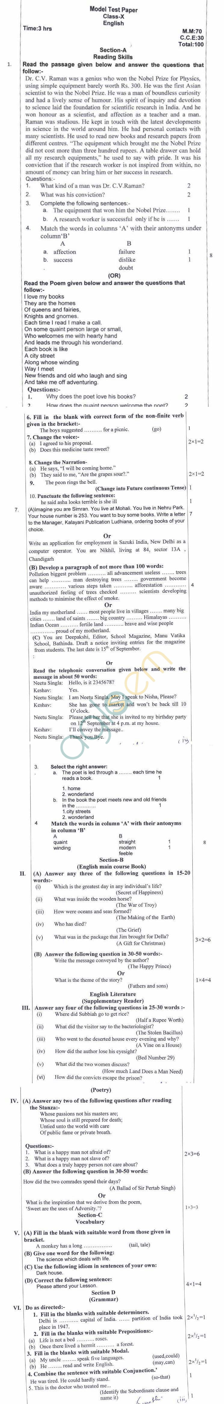 pseb sample paper for class 10 english aglasem schools rh schools aglasem com Punjab Board Education School Bus Board Exam