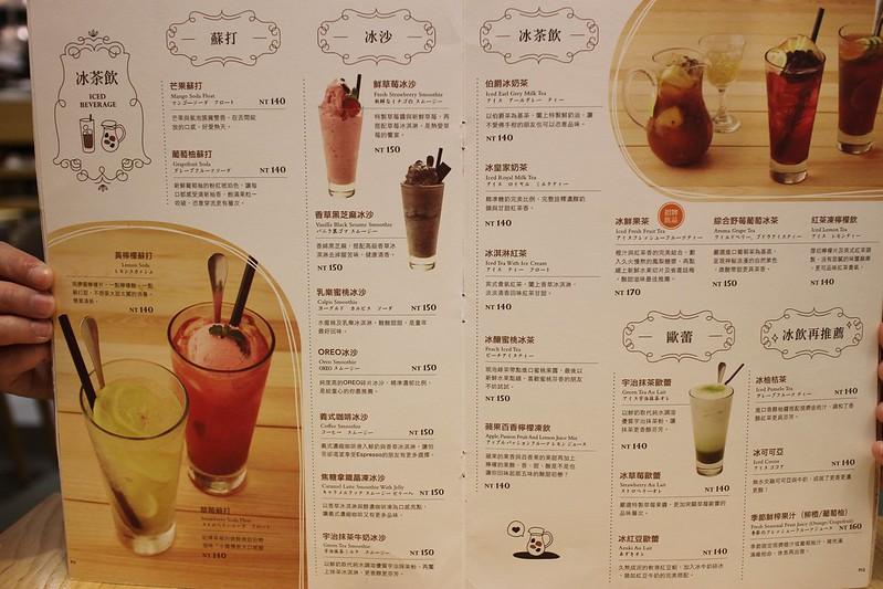 【台北咖啡館】佐曼咖啡館*早午餐*好吃的法式歐蕾吐司*下午茶~近捷運中山站菜單