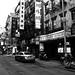 Pell Street by Marcela Aguerre