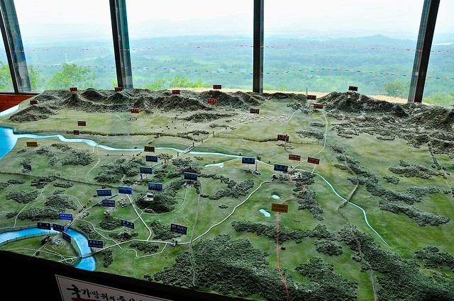 DMZ map at Dora Observatory