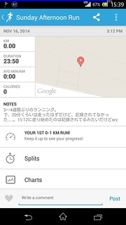 20141116_RunKeeper(Running)