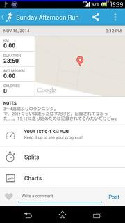20141116_RunKeeper(Running)