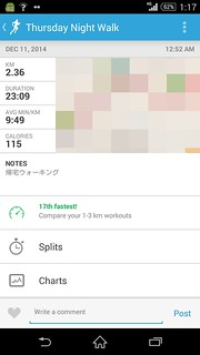 20141210_RunKeeper(Walking)
