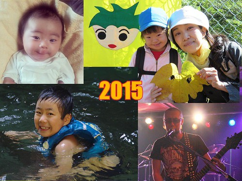 2015-01-01-00-08-05.jpg