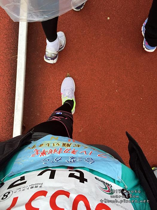 2015京都馬拉松 (12).JPG