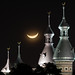 University of Tampa Minarets and Moonset by Old Boone