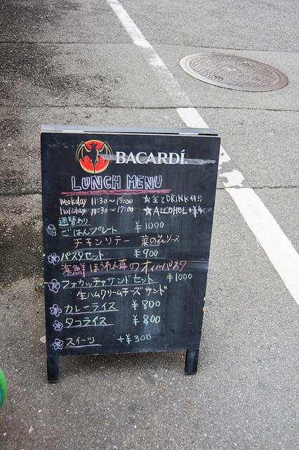 cao cafe ishikawa