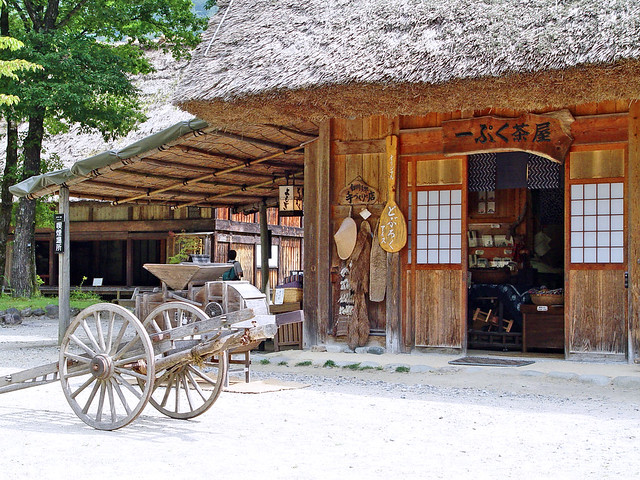 Japanese Style Tea House in Shirakawa-go : 白川郷の茶屋