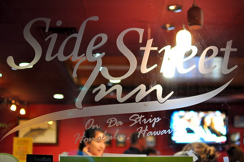 Side Street Inn on Da Strip – Honolulu (Kapahulu)