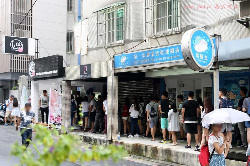 ce,i,paris,台北冰店吃冰,很多冰 @陳小可的吃喝玩樂