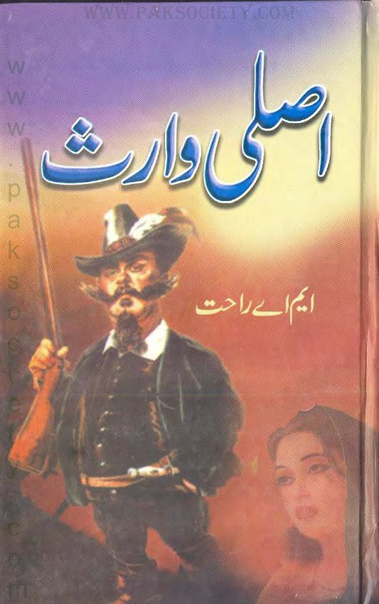 Asli Waris  is a very well written complex script novel which depicts normal emotions and behaviour of human like love hate greed power and fear, writen by MA Rahat , MA Rahat is a very famous and popular specialy among female readers
