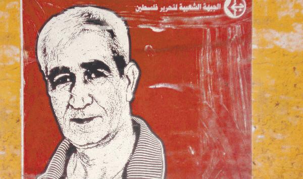 lider-palestino-ahmad-sa-adat.gif