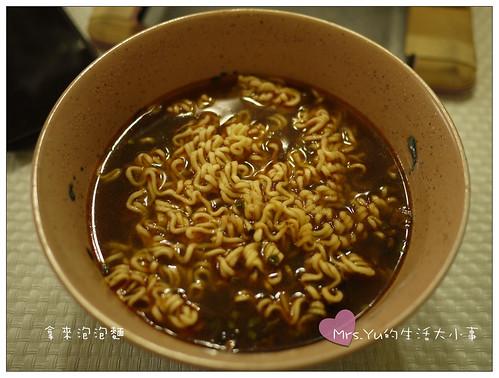 日式拉麵碗