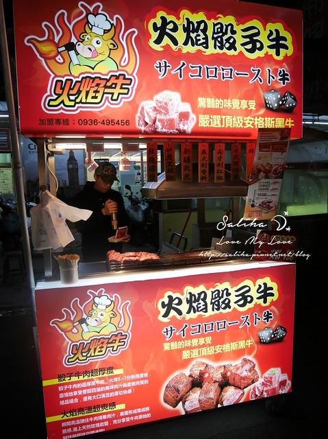 樂華夜市美食小吃 (4)