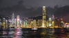 Nightscape of Victoria Harbour