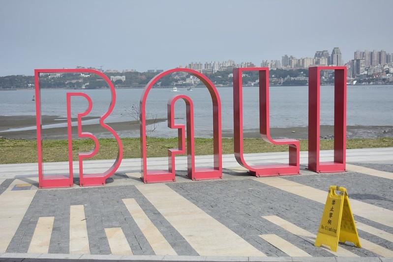 BALI 標誌