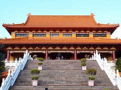 Australia, Nan Tien Temple, Wollongong, NSW,