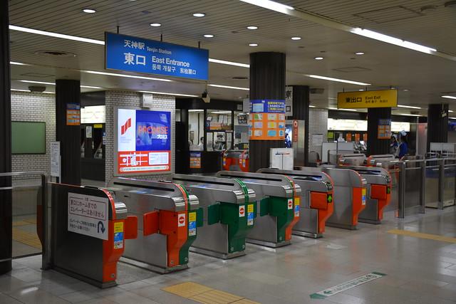 地下鉄天神駅改札