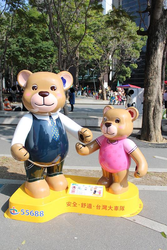 台中泰迪熊嘉年華 (54)