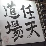 tokaigi_01-15