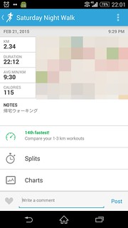 20150221_RunKeeper(Walking)