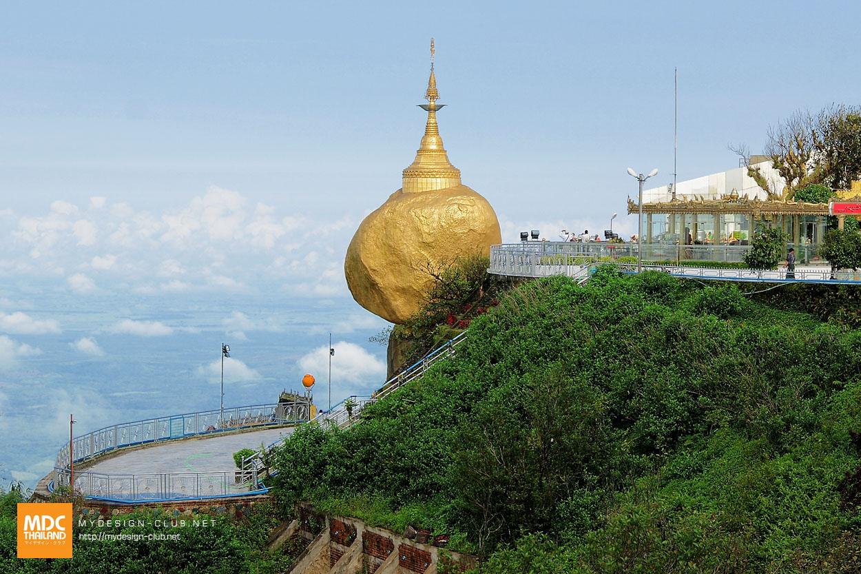 MDC-Myanmar-067