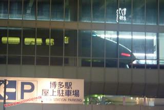 P1060647 Shinkansen en la planta de arriba, Zona de la estacion de Hakata (Fukuoka) 13-07-2010