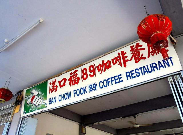 Ban Chow Fook, Apollo