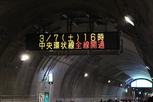 20150301-55.jpg