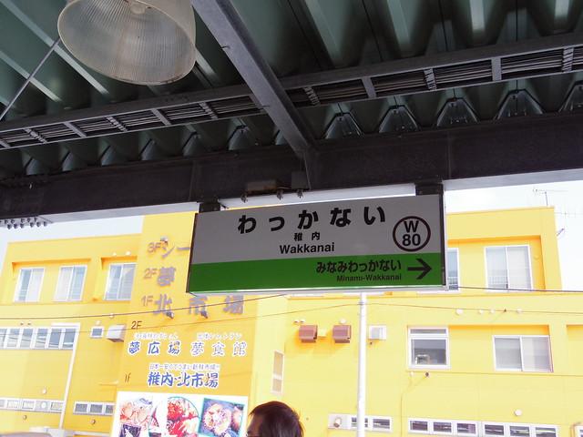 Wakkanai station