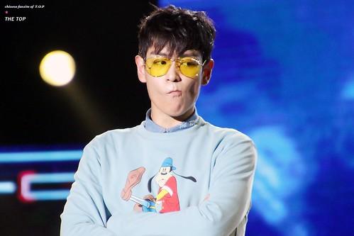 BIGBANG FM Foshan 2016-06-10 (107)