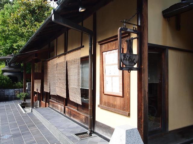 清水寺三年坂的日式房屋